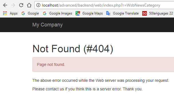 404 not found.jpg